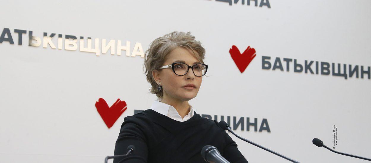 Юлія Тимошенко: «Батьківщина» – альтернатива чинній владі