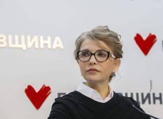 Звання матері – було, є і буде вищим і найсвятішим званням на Землі, – Юлія Тимошенко в День матері
