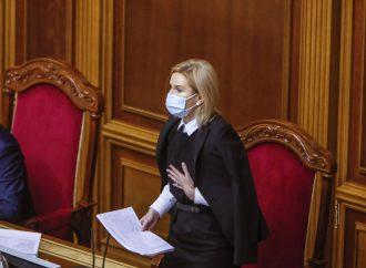 Олена Кондратюк: Обов'язково проконтролюємо дані владою під час ухвалення бюджету обіцянки