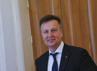 Валентин Наливайченко: Наступний рік має стати роком конструктивної роботи, фахових підходів і зміцнення парламентаризму в Україні