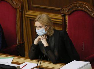 Олена Кондратюк: Парламент зробив крок назустріч до відповідального батьківства та рівності жінок і чоловіків в догляді за дітьми