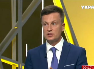 Валентин Наливайченко: Прямий обов'язок уряду –вирішувати проблемимедицини