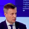 Валентин Наливайченко: Треба максимально посилити кримінальну відповідальністьтопчиновниківза корупцію у владі