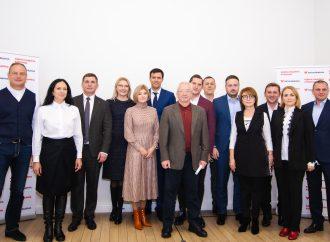 Київська міська «Батьківщина» вітає з Днем Соборності України