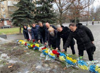 «Батьківщина» Херсонщини відзначила День Соборності України