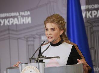 Юлія Тимошенко: Ціна на газ не повинна бути вище трьох гривень – знизити тарифи для людей потрібно рішенням Верховної Ради