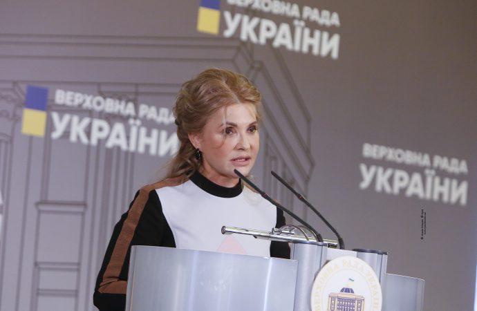 Брифінг Юлії Тимошенко у Верховній Раді, 25.01.2021