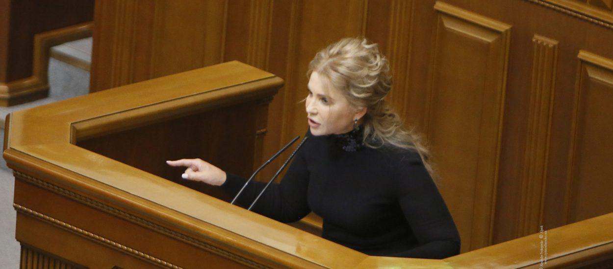 Юлія Тимошенко: Депутати мають знизити ціну на газ для українцівнегайно