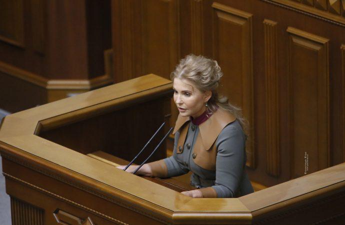 Виступ Юлії Тимошенко у Верховній Раді, 27.01.2021