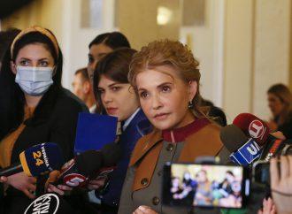 Юлія Тимошенко: Досить експериментів над людьми – час впроваджувати страхову медицину!