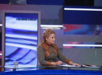 Юлія Тимошенко:Змінити ситуацію в країні на краще можна вже за два тижні – якщо змінити курс