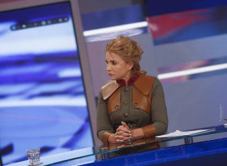 Юлія Тимошенко: Влада готується позбавити українців соціальних гарантій