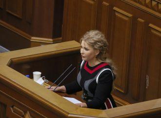 Юлія Тимошенко: «Батьківщина» знає, як покласти край тарифній вакханалії
