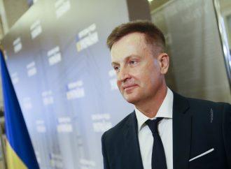 Валентин Наливайченко: Топкорупціонери руйнують вітчизняну енергетичну галузь