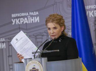 Юлія Тимошенко: Законопроєкт про газ за три гривні підтримають усі, хто справді на боці людей