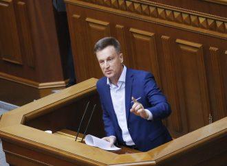 Валентин Наливайченко: Парламент підтримав запит до президента щодо присвоєння звання Героя України лікарці Ользі Гліві