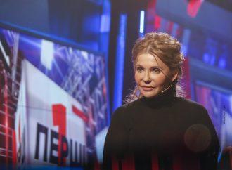 Юлія Тимошенко: Щоб убезпечити українців від нового збільшення тарифів, потрібні чотири невідкладні кроки