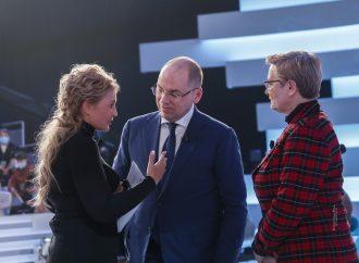 Юлія Тимошенко – гість ефіру на телеканалі «Україна», 29.01.2021