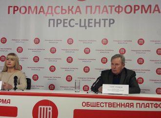 «Батьківщина» Дніпропетровщини заявила про активізацію дій проти підвищення тарифів