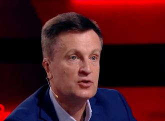 Валентин Наливайченко: Відновити справедливість для медиків та вчителів – означає дати їм гідні зарплати!
