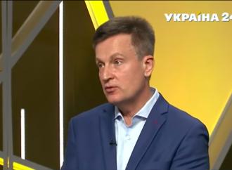 Валентин Наливайченко:Будемо надалі вимагати справедливості у підвищенні зарплат і ефективного розподілу бюджету