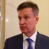 Валентин Наливайченко: Верховна Рада має до порядку денного парламенту включити законопроєкти, які покращать соціальний захист українців