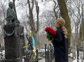 Юлія Тимошенко до 150-річчя Лесі Українки: Її вірші – найкращий засіб від безпорадності, суму й відчаю