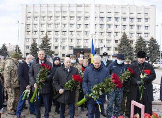 В Одесі вшанували пам'ять Героїв Небесної Сотні