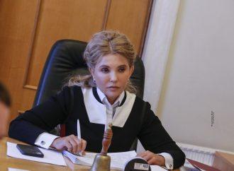 Юлія Тимошенко вимагає від Уряду інформацію про обсяг закачаного влітку газу і його ціну