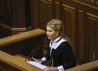 Юлія Тимошенко: Стратегічна власність має залишатися під контролем держави – це питання безпеки країни