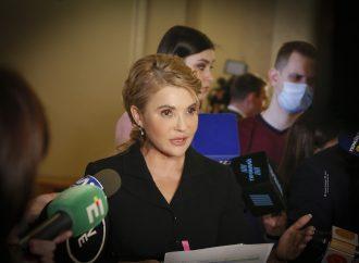 Юлія Тимошенко: Парламент узгодить тарифні закони, а корупцію на ринку газу розгляне ТСК