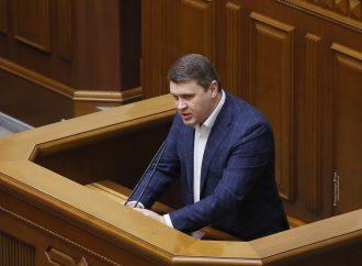 Вадим Івченко: Україні потрібно продавати не сировину, а готову продукцію