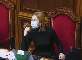 Олена Кондратюк: Міністр охорони здоров'я повинен прозвітувати про хід вакцинації та підготовку до третьої хвилі пандемії коронавірусу