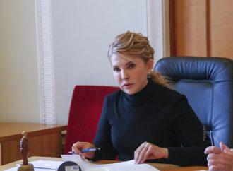 Юлія Тимошенко: Ми мусимо стати однією національною командою