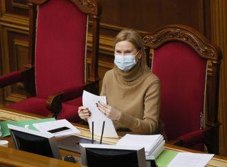 Олена Кондратюк: Відповідальність за кнопкодавство наближає Верховну Раду до високих стандартів європейського парламентаризму