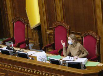 Олена Кондратюк: Необхідно якнайшвидше напрацювати спільний план дій всіх гілок влади на випадок нового жорсткого локдауну