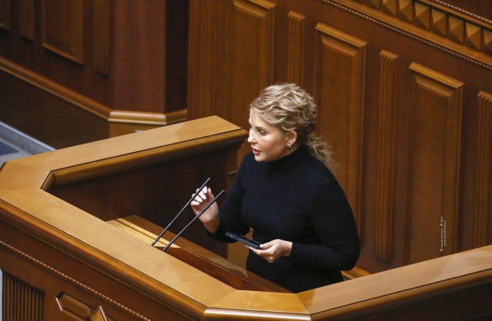 Виступ Юлії Тимошенко у Верховній Раді, 17.02.21