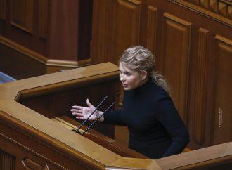 Юлія Тимошенко обговорює з лідерами фракцій антикризовий тарифний пакет