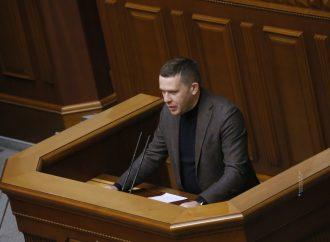 Іван Крулько: ТСК має перевірити «Нафтогаз», аби припинити корупцію і наповнити державний бюджет
