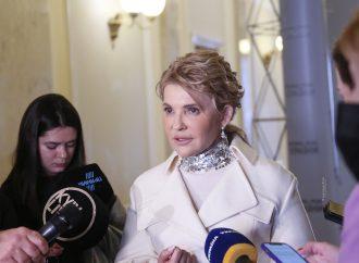 Виступ Юлії Тимошенко у Верховній Раді, 18.02.21