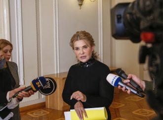 Юлія Тимошенко: Боротьба за тарифи продовжується!