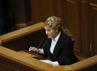Юлія Тимошенко: Уряду бракує професіоналів, а не корупціонерів