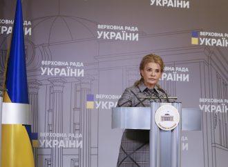 Виступ Юлії Тимошенко у Верховній Раді, 01.02.2021