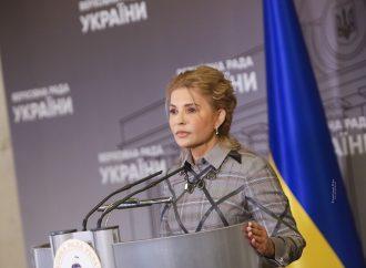 Юлія Тимошенко: Знижувати ціну на газ до трьох гривень потрібно негайно, це тест для всієї Верховної Ради