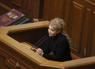 Юлія Тимошенко: Першочергове завдання нової сесії парламенту – зниження тарифів для людей