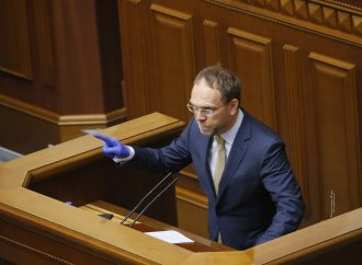 «Батьківщина» стала на захист українців від обману постачальників ЖКП