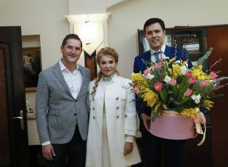 Очільники столичної «Батьківщини» привітали Юлію Тимошенко зі святом