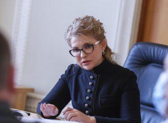 Юлія Тимошенко: Державні підприємства перетворилися на центр живлення корупційних схем