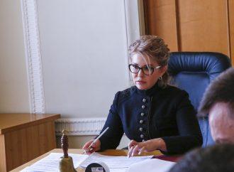 Юлія Тимошенко: Влада терміново зібрала депутатів лише для того, щоб узаконити новий спосіб грабунку українців