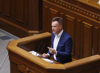 Валентин Наливайченко: Ми маємо зміцнювати нашу обороноздатність і завжди бути готовими захистити Україну